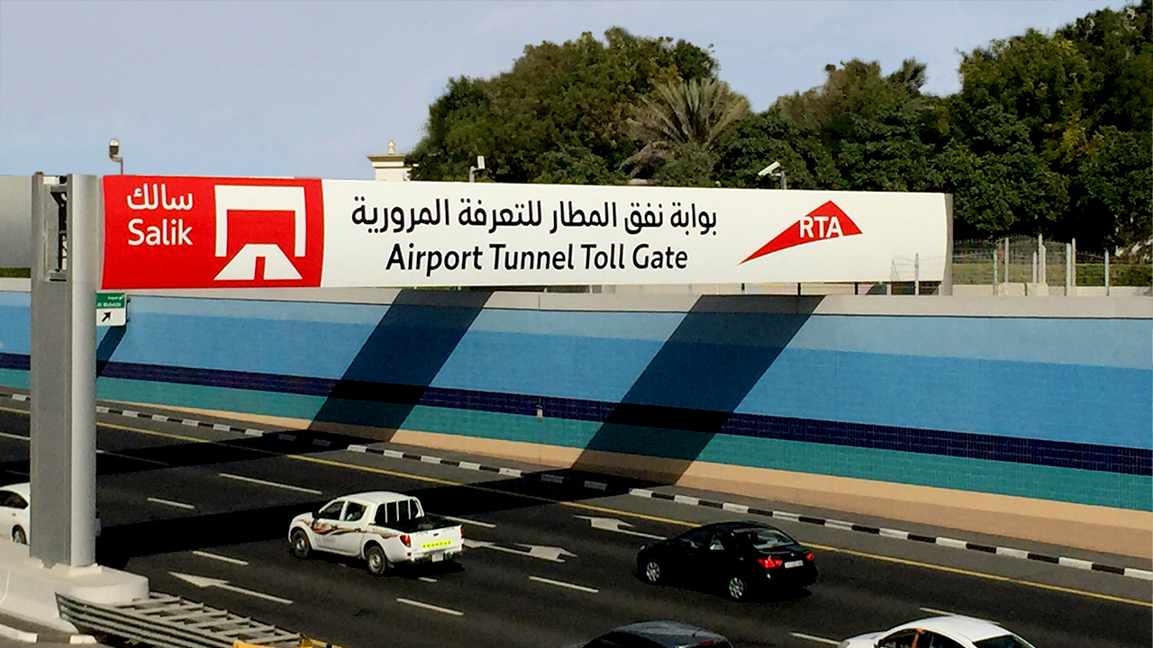 Newly-Branded-RTA-Gantry-Dubai